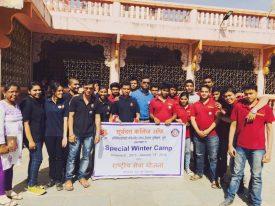 CSR NSS camp 2