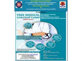Health checkup poster_18.10.2019