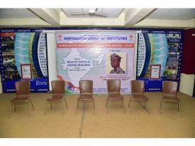 National Integration award_AMR7763